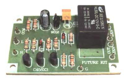 Общий вид устройства управления насосом