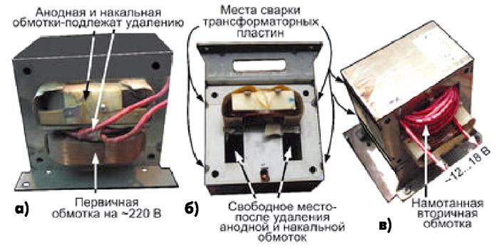 Намотать трансформатор на споттер своими руками